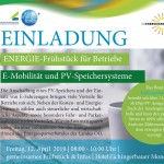 ENERGIEFRÜHSTÜCK beim Eichingerbauer